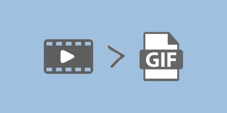 Formati grafici, alla scoperta del GIF